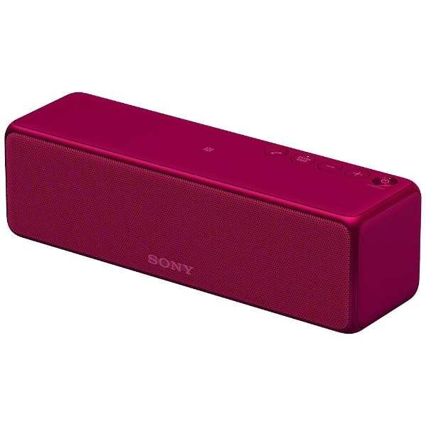 SRS-HG1 ブルートゥース スピーカー h.ear go ボルドーピンク [Bluetooth対応 /Wi-Fi対応]