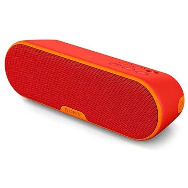 SRS-XB2R ブルートゥース スピーカー オレンジレッド [Bluetooth対応 /防水] 【生産完了品】