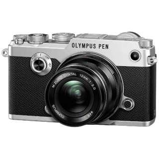 PEN-F 12mmF2.0 レンズキット(シルバー/ミラーレス一眼カメラ)