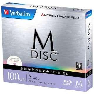 DBR100YMDP5V1 データ用BD-R ホワイト [5枚 /100GB /インクジェットプリンター対応]