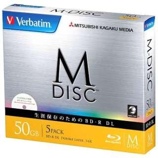 DBR50RMDP5V1 データ用BD-R ホワイト [5枚 /50GB /インクジェットプリンター対応]