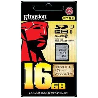 SDHCカード KFC29163A [16GB /Class10]