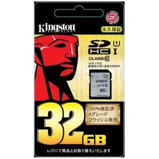 SDHCカード KFC29323A [32GB /Class10]