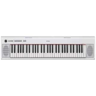 キーボード piaggero(ピアジェーロ) NP-12WH [61鍵盤]