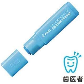 [スタンプ] フリクションスタンプ (柄:歯医者) SPF-12-23LB