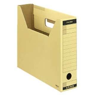 [収納用品]ファイルボックス FS-Tタイプ A4横 収納幅67mmクラフト A4-SFT