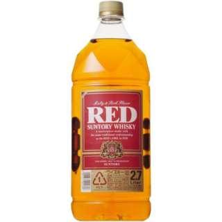 サントリー レッド ペットボトル 2700ml【ウイスキー】
