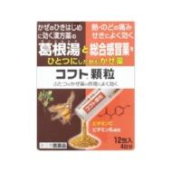 【第(2)類医薬品】 コフト顆粒(12包)〔風邪薬〕