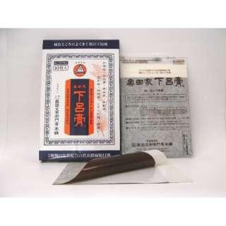 【第3類医薬品】 奥田家下呂膏(10枚)