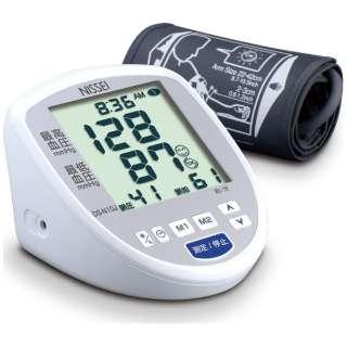 DS-N10J 血圧計 NISSEI [上腕(カフ)式]