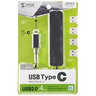 USB-2TCH3 USBハブ  ブラック [USB2.0対応 / 4ポート / バスパワー]