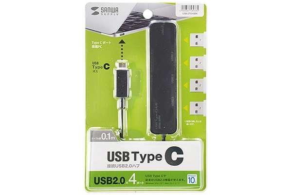USBハブのおすすめ20選 サンワサプライ USB-2TCH3(4ポート/バスパワー)