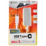 USB-3TCH2 USBハブ  シルバー [USB3.1対応 / 3ポート / バスパワー]