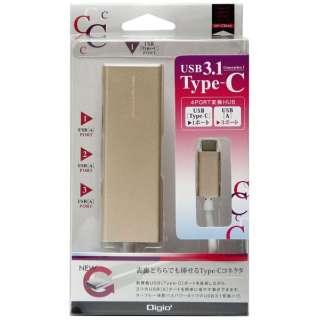 UH-C3044 USBハブ  ゴールド [USB3.1対応 / 4ポート / バスパワー]