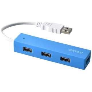 BSH4U25 USBハブ  ブルー [USB2.0対応 / 4ポート / バスパワー]