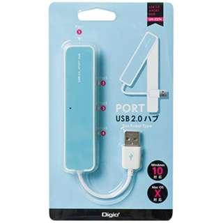 UH-2374 USBハブ  ブルー [USB2.0対応 / 4ポート / バスパワー]
