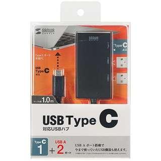 USB-3TCH1 USBハブ  ブラック [USB3.1対応 / 3ポート / バスパワー]