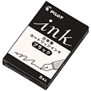 [カートリッジインキ] 万年筆用カートリッジインキ 5本入 ブラック IRF-5S-B