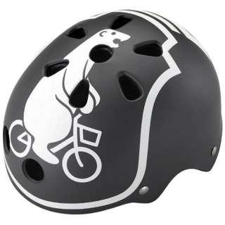 子供用ヘルメット bikkeジュニアヘルメット(ダークグレー/51~57cm) CHBH5157