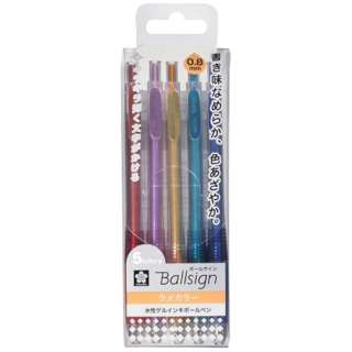 [ゲルインクボールペン] ボールサインノック ラメカラー5色セット(ボール径:0.8mm) GBR1585E