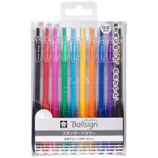 [ゲルインクボールペン] ボールサインノック スタンダードカラー10色セット(ボール径:0.5mm) GBR15510