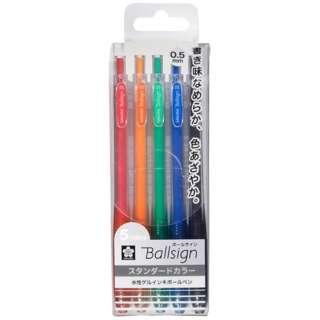 [ゲルインクボールペン] ボールサインノック スタンダードカラー5色セット(ボール径:0.5mm) GBR1555