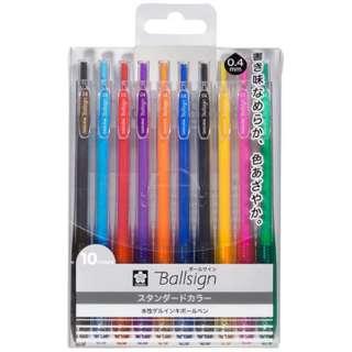 [ゲルインクボールペン] ボールサインノック スタンダードカラー10色セット(ボール径:0.4mm) GBR15410