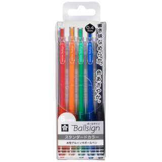 [ゲルインクボールペン] ボールサインノック スタンダードカラー5色セット(ボール径:0.4mm) GBR1545