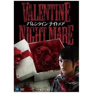 VALENTINE NIGHTMARE バレンタイン ナイトメア 【DVD】
