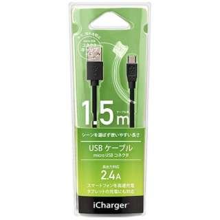 [micro USB]充電USBケーブル 2.4A (1.5m・ブラック)PG-MC15M04BK [1.5m]