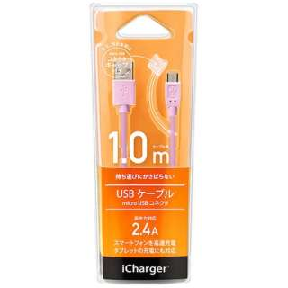 [micro USB]充電USBケーブル 2.4A (1.0m・ピンク)PG-MC10M06PK [1.0m]