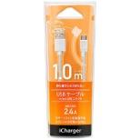 [micro USB]充電USBケーブル 2.4A (1.0m・ホワイト)PG-MC10M05WH [1.0m]