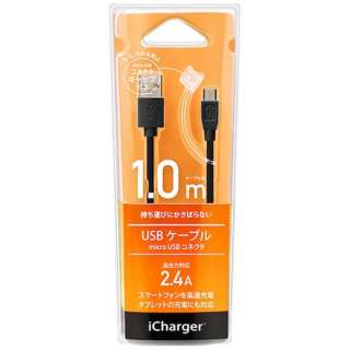 [micro USB]充電USBケーブル 2.4A (1.0m・ブラック)PG-MC10M04BK [1.0m]