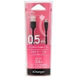[micro USB]充電USBケーブル 2.4A (0.5m・ブラック)PG-MC05M04BK [0.5m]