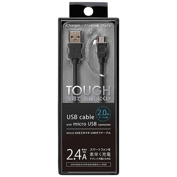 [micro USB]充電USBケーブル 2.4A (2.0m・ブラック)PG-MC20M01BK [2.0m]