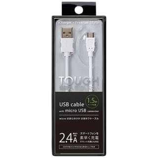 [micro USB]充電USBケーブル 2.4A (1.5m・ホワイト)PG-MC15M02WH [1.5m]
