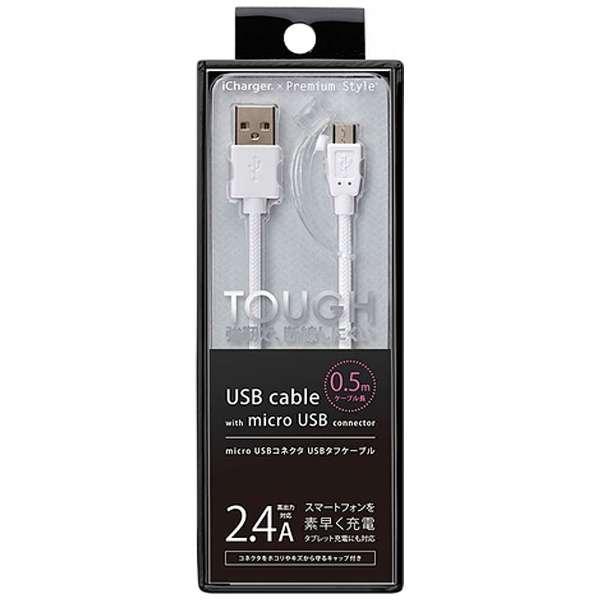 [micro USB]充電USBケーブル 2.4A (0.5m・ホワイト)PG-MC05M02WH [0.5m]
