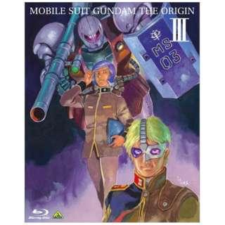 機動戦士ガンダム THE ORIGIN III 【ブルーレイ ソフト】