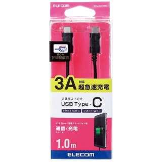 1.0m[USB-C ⇔ USB-C]2.0ケーブル 充電・転送 ブラック MPA-CC10NBK