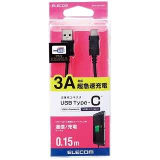 USBケーブル UAB(A-C) 認証品 0.1m [0.1m]