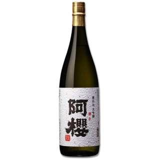 阿櫻 寒仕込 大吟醸 720ml【日本酒・清酒】