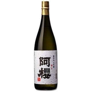 阿櫻 寒仕込 大吟醸 1800ml【日本酒・清酒】