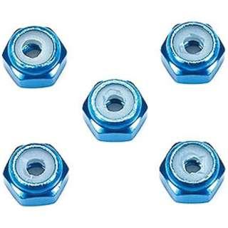 【ミニ四駆】 GP.500 2mmアルミロックナット (ブルー5個)