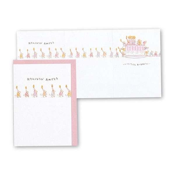 [グリーディングカード] ろうそくとねずみ 誕生お祝いカード EAP-388-942