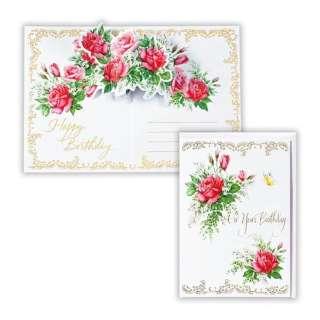 【店舗限定】[グリーディングカード] HACバラ 立体カード 誕生お祝い 〈ホールマーク アート コレクション〉 EAR-652-364