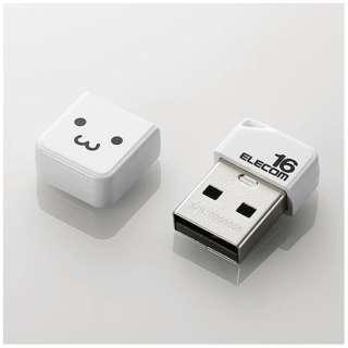 MF-SU2B16GWHF USBメモリ ホワイト [16GB /USB2.0 /USB TypeA /キャップ式]