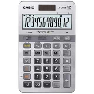 本格実務電卓 (12桁) JS-20DB-N