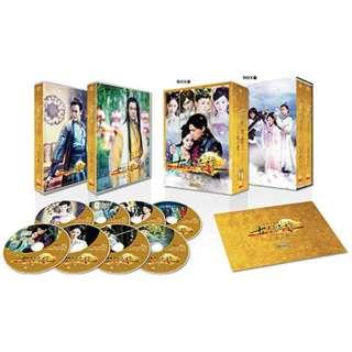 古剣奇譚 ~久遠の愛~ DVD-BOX 3 【DVD】