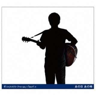 小田和正/あの日あの時 【CD】