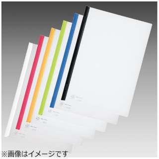 [ファイル] リクエスト スライドバーファイル(10冊パック) (色:青、サイズ:A4) G1720-8